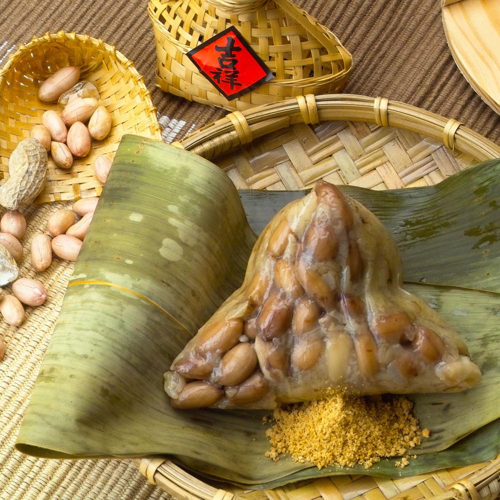 花生粽-菜粽(20粒/包)